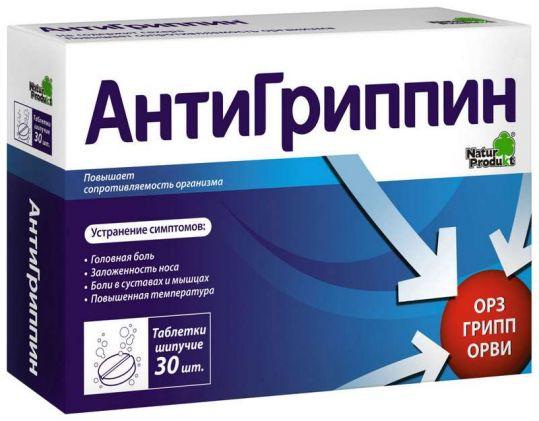 Викс актив для детей и взрослых - описание препаратов, состав, инструкция по применению, аналоги и цена