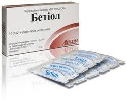 Свечи бетиол - средство двойного действия против геморроя