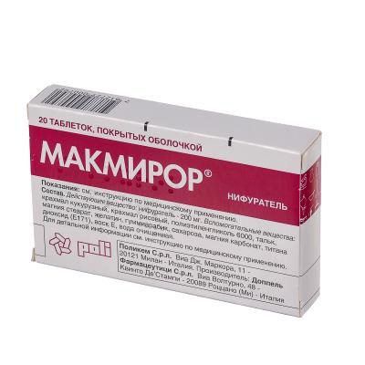 Инструкция по применению таблеток, свечей и мази макмирор, аналоги, цены. макмирор комплекс: инструкция по применению и дешевые аналоги