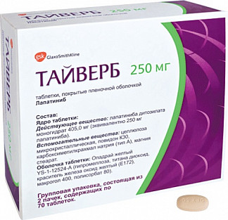 Насколько эффективен препарат капецитабин при болях