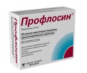 Профлосин: инструкция по применению, отзывы о препарате