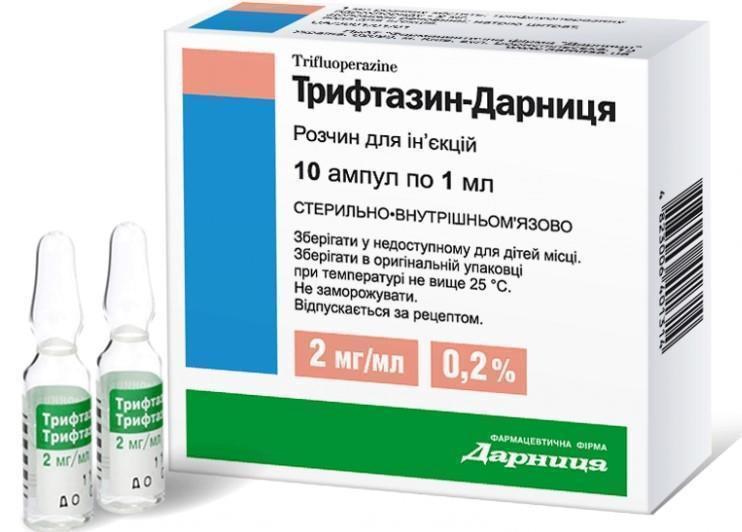 Этопозид: показания к применению, дозировка, аналоги и стоимость препарата