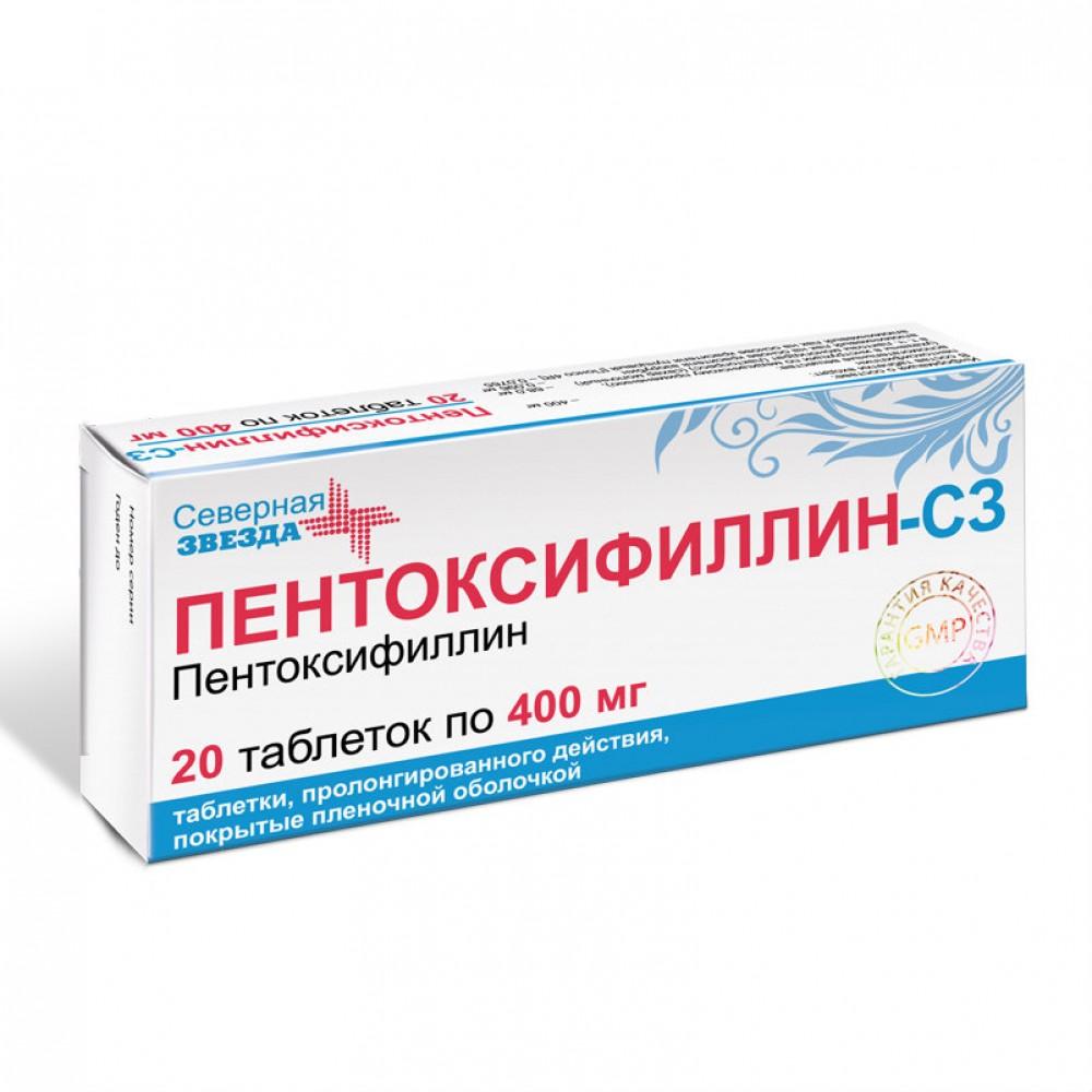 Пентоксифиллин *