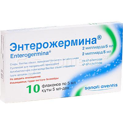 Энтерожермина (капсулы, суспензия) - лечение поноса