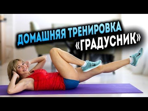 Интервальные тренировки (виит)  для похудения – в чем секрет