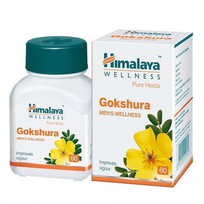 Гокшура, 60 таблеток (gokshura himalaya), индия  (№himalaya_gokshura)