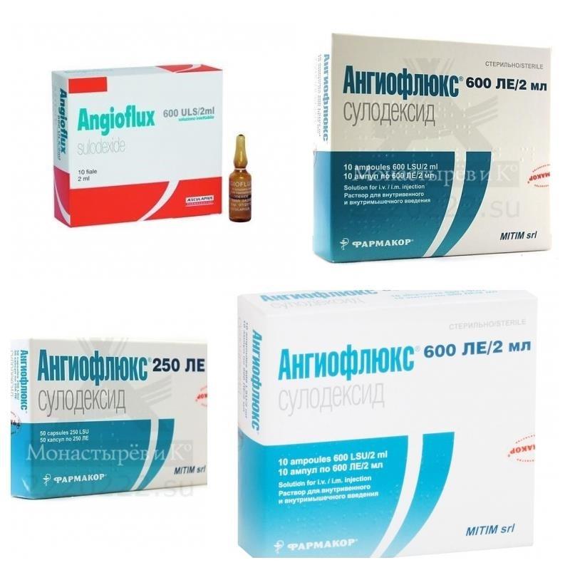 Ангиофлюкс – инструкция по применению, показания, дозы, аналоги