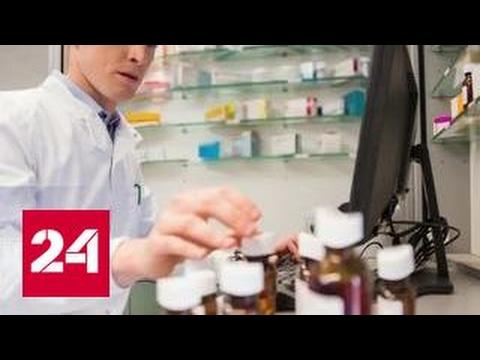 Что нам известно о таблетках и порошке «цефтриаксон»: инструкция по применению