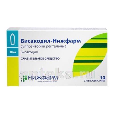 """Таблетки """"бисакодил"""" — применение, особенности"""