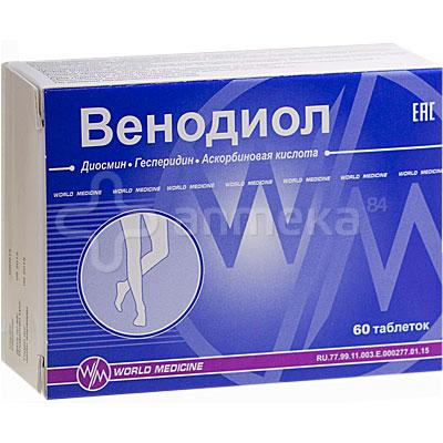 Венодиол инструкция по применению (таблетки)