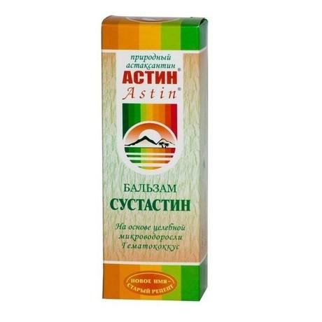 Натуральный астаксантин, 5 мг, 60 мягкие таблетки отзывы, применение, состав, цена, купить