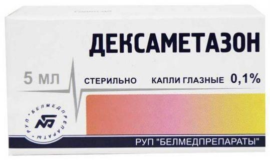 Дексаметазон: для чего назначают, инструкция по применению, состав, формы выпуска, аналоги
