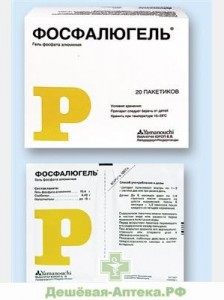 Гель фосфалюгель: инструкция, цена и отзывы