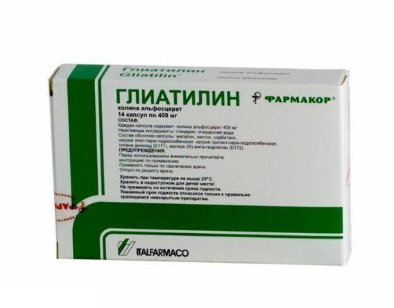 Отзывы врачей и пациентов о препарате глиатилин
