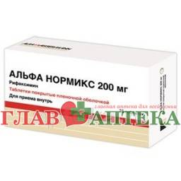 Альфа нормикс: показания к применению антибиотика, побочные действия