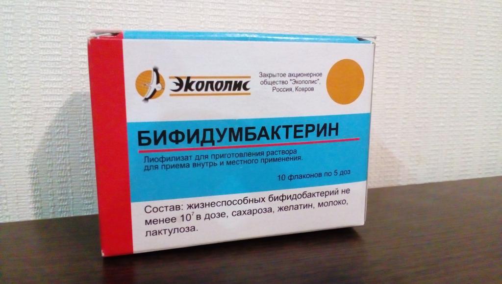 Лактулоза: инструкция, применение, отзывы - лечение поноса