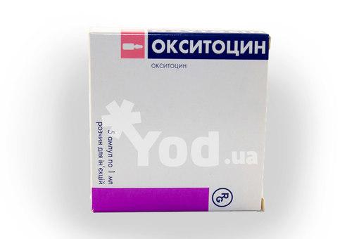 Как выбрать окситоцин в таблетках