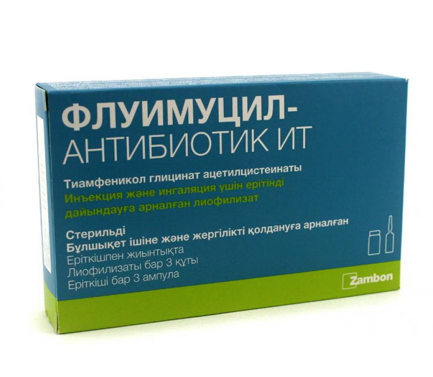 Инструкция по применению антибиотика флуимуцил ит