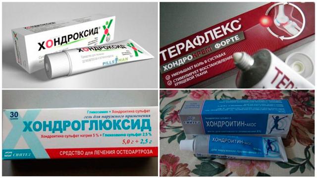 Кондронова: мазь или таблетки