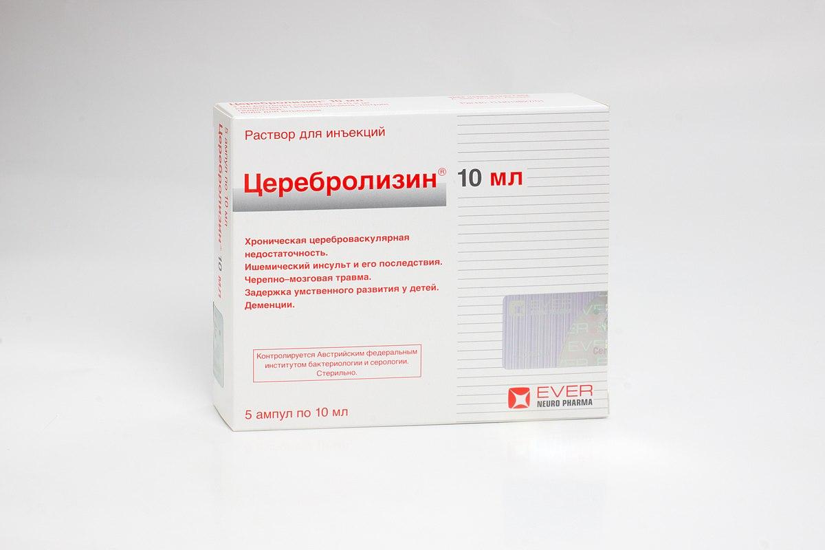 Лечение церебролизином в юсуповской больнице