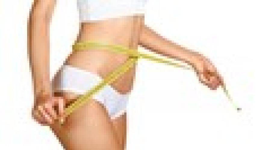Применение питьевой соды с лимоном для похудения