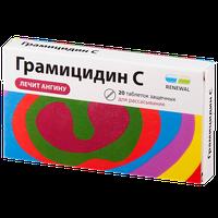 Грамицидин c
