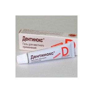 Гель для прорезывания зубов дентинокс – инструкция, отзывы