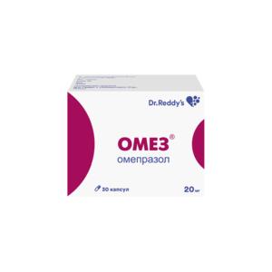 Ультоп: таблетки 10 мг, 20 мг и 40 мг, уколы в ампулах