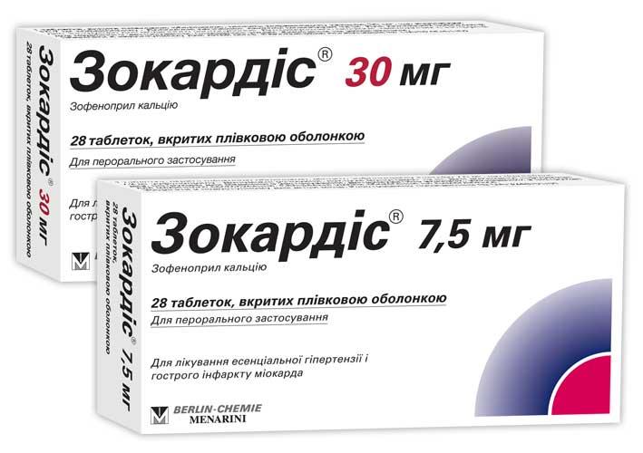 Зокардис – инструкция по применению антибиотика, цена, аналоги, отзывы
