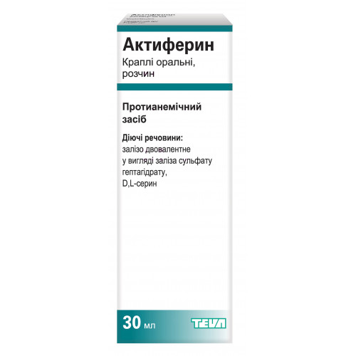 Аципол: дешевые аналоги и заменители, цены на российские и иностранные препараты