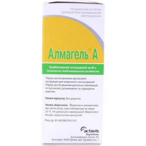 Алмагель а — официальная инструкция по применению (в форме суспензии), показания и противопоказания, как принимать до еды или после