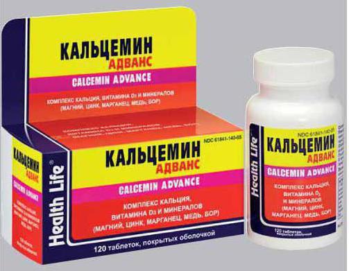 Кальцемин и кальцемин адванс — в чем разница?
