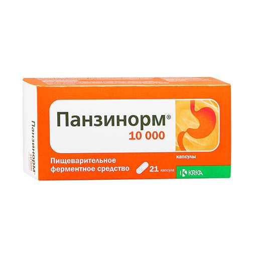 Таблетки 10000 и 20000 панзинорм (форте): инструкция, отзывы и цены