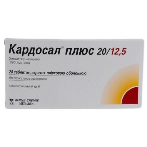 Препарат: кардосал в аптеках москвы