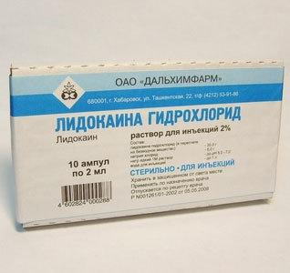 Для чего назначают препарат мидокалм и инструкция по применению уколов взрослым