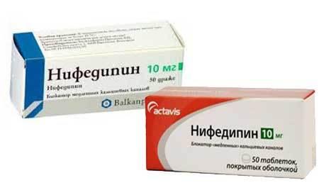 При каком давлении принимать нифедипин (таблетки): инструкция, цена и отзывы