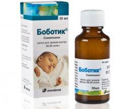 Бебинос - бебинос для новорожденных - стр. 2 - запись пользователя александра (alesasha) в сообществе здоровье новорожденных - babyblog.ru
