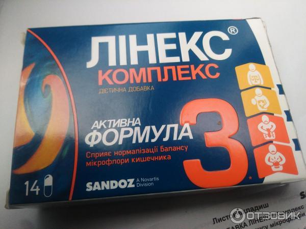 Бетмига (betmiga) 50 мг. инструкция по применению, цена, отзывы, аналоги