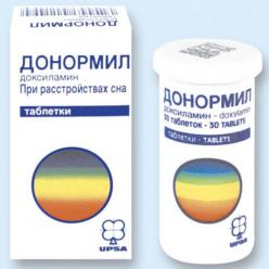 Сонмил таблетки 15мг №10