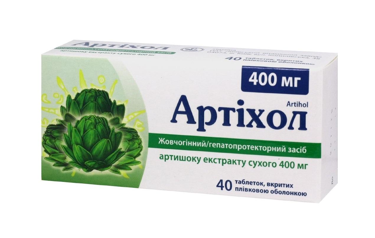 «артихол»: инструкция к препарату, аналоги, отзывы