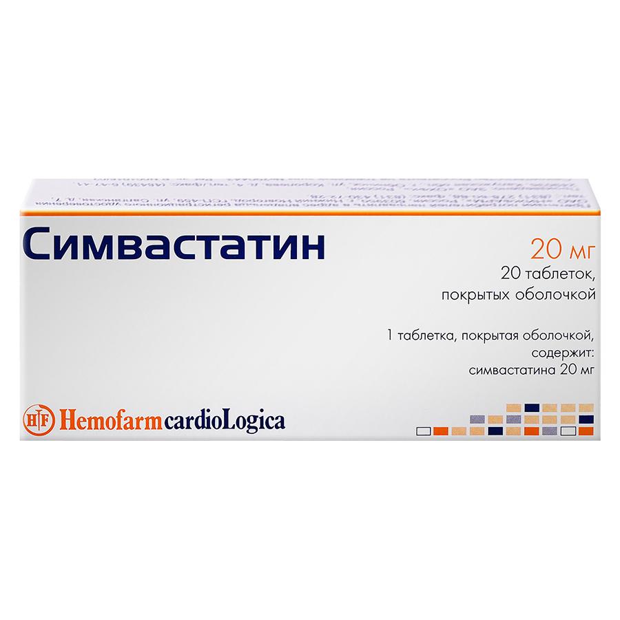 Симвастатин: инструкция по применению, цена, отзывы, аналоги препарата и дозировка