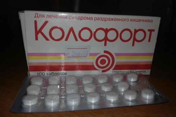 Тегасерод, действующее вещество