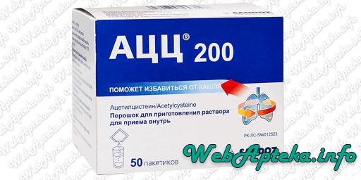 Удивительный глутатион(аналог гепавал, тад 600)–секрет красоты за 3600$ от голливудских актрис!