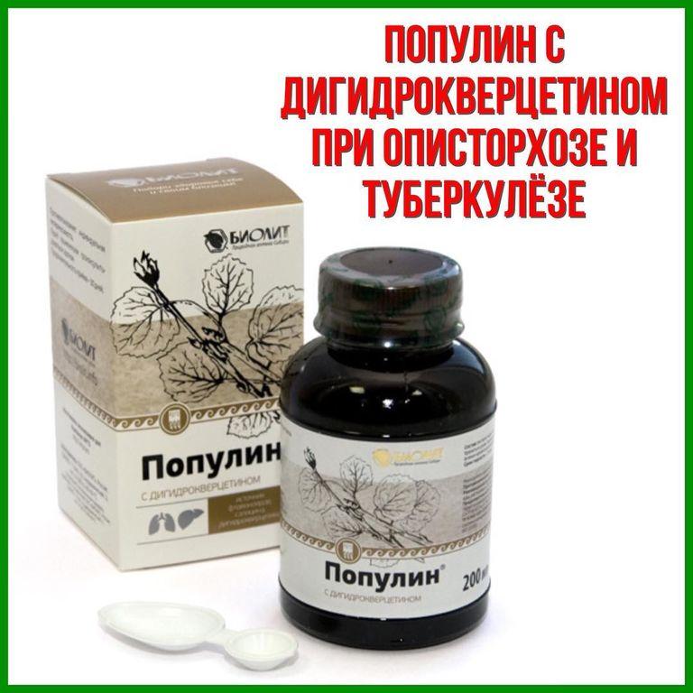 Популин от гельминтозов и других заболеваний: инструкция по применения, состав, цена