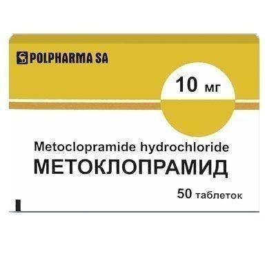 Метоклопрамид: инструкция, цена, отзывы