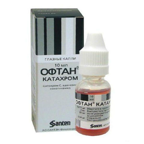 «квинакс» — снят с производства, почему? купить глазные капли в москве, аналоги препарата