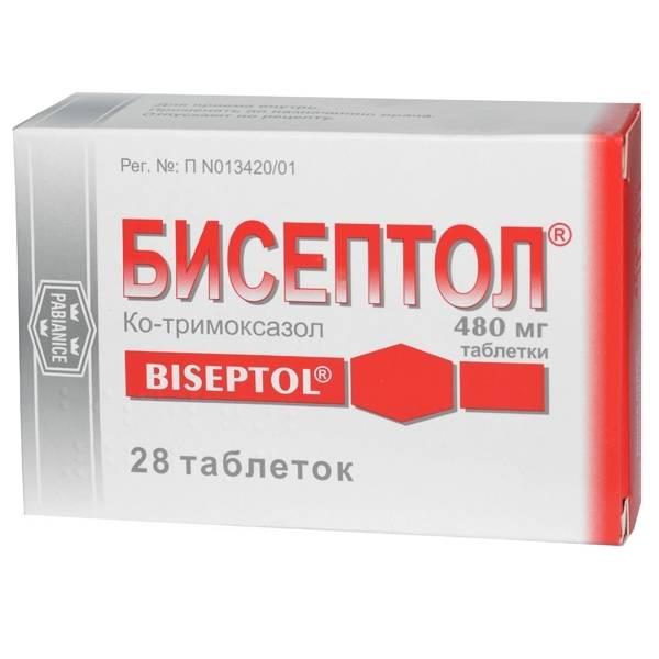 Применение бисептола при лечении бронхита: действие, дозировка, рекомендации по приему
