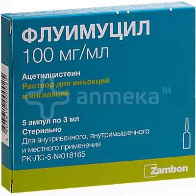 Трахисан: состав, показания, дозировка, побочные эффекты