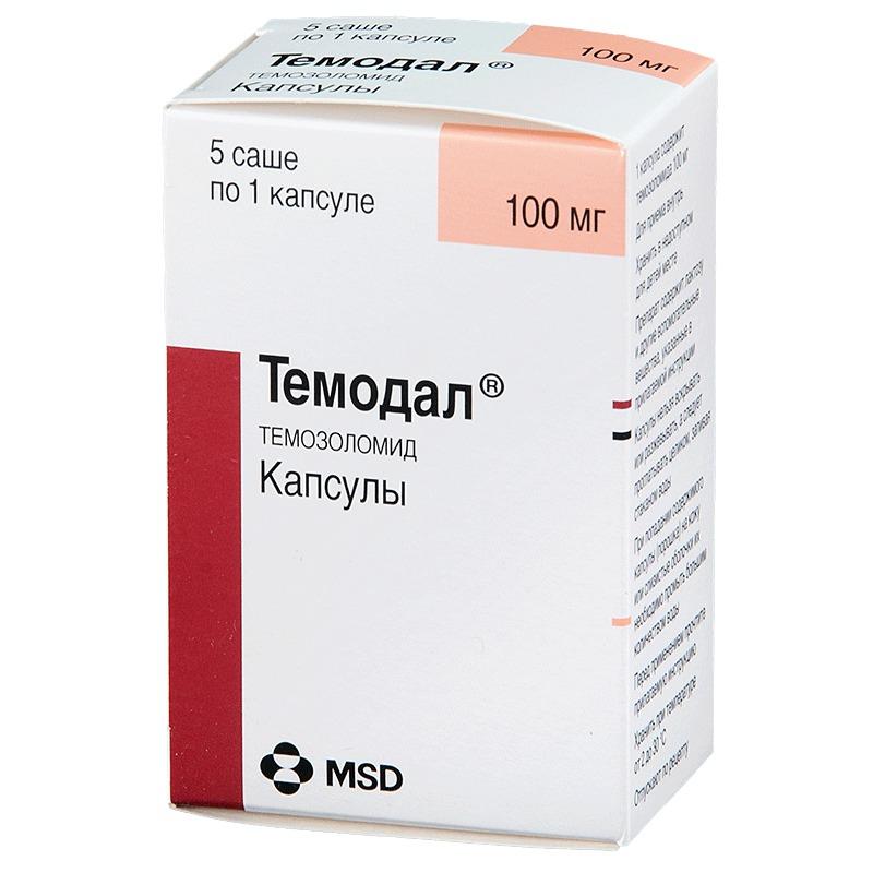 Темозоломид*
