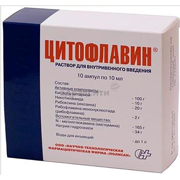Для чего нужен цитофлавин: инструкция по применению капельно